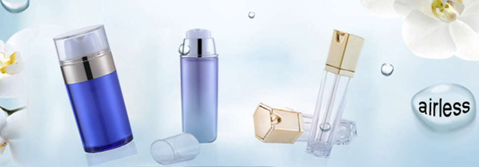 SAN airless bottle , AS airless , PP airless bottle